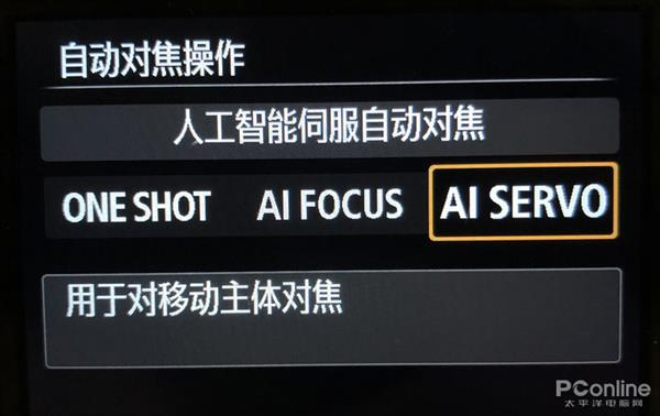 对焦不准确怪镜头跑焦?相机对焦你需要注意这些