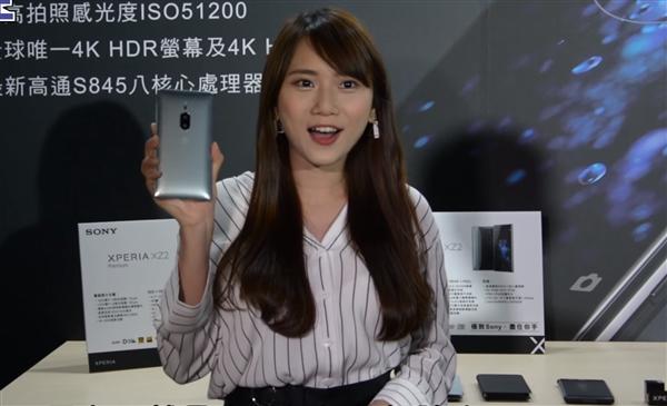 搭载骁龙845 索尼Xperia XZ2 Premium台版发布
