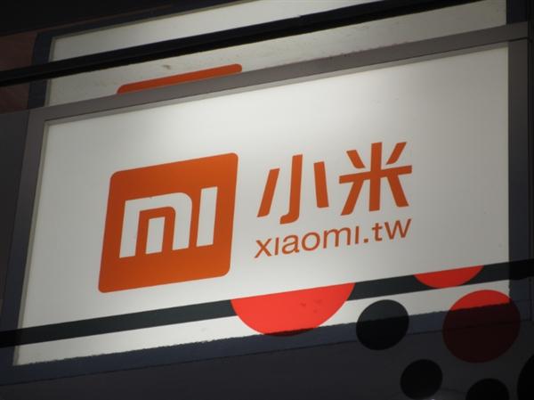 MIUI 10开发版本月下旬公测
