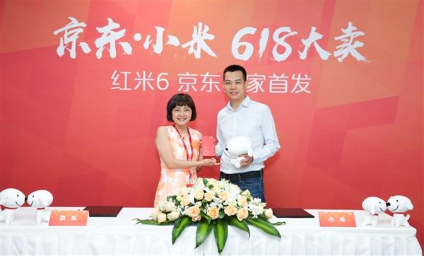 首款12nm千元机!红米6将于6月15日京东独家首发