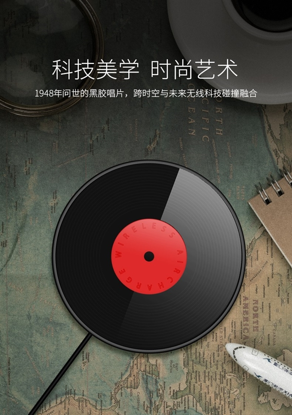 79元南孚黑胶无线充图赏:复古风十足