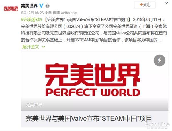 Steam中国版真的要来了 今后还能愉快地喜加一吗