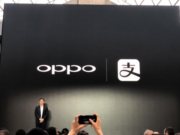 iPX羡慕:OPPO Find X 3D人脸识别细节 能刷脸付款