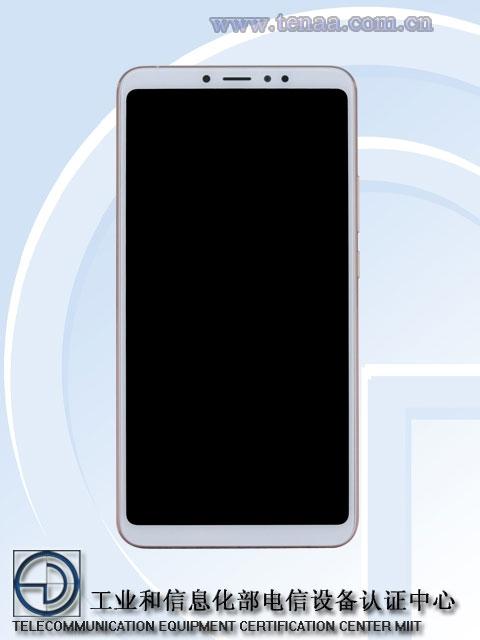 这就是Max3?小米6.9寸超大屏新机入网:配5400mAh电池