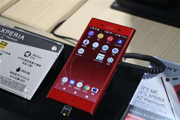 疑似Xperia XZ3 索尼新手机截图泄露:搭载4K屏