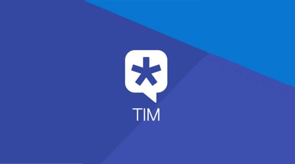力推TIM为了啥?列数TIM中好用的小功能
