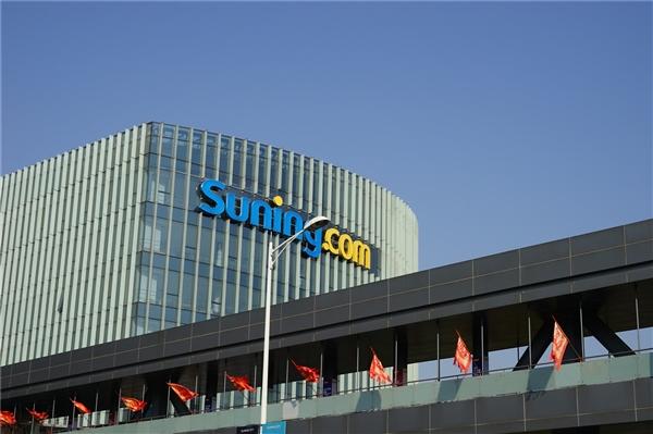 第5家苏宁汽车超市上海开店 7月28日开业
