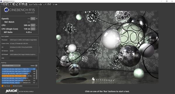AMD干用超乎设想 光荣MagicBook锐龙版上顺手
