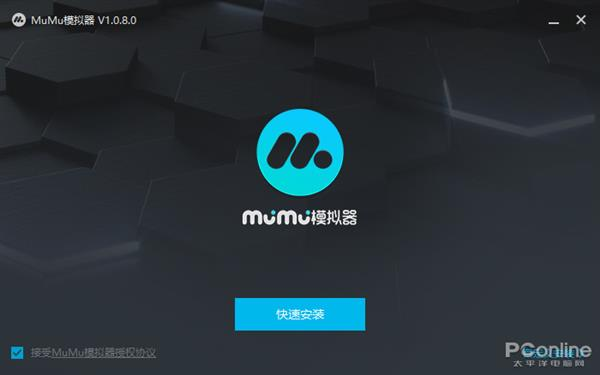 用PC玩手机游戏 网易MuMu安卓模拟器体验