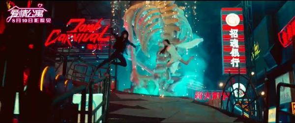 《爱情公寓》电影版预告 画面真是魔性