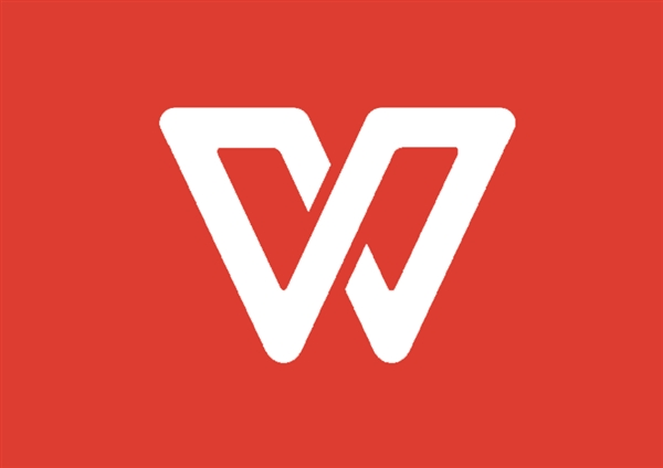 AI加持功能优秀 WPS 2019新版详细体验