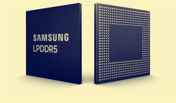三星首发LPDDR5内存芯片:6400Mbps、功耗降低30%