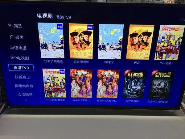 智能电视看港剧哪款软件好?电视家视频与电视猫亲测对比