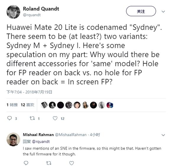 """华为Mate 20 Lite抢跑:代号""""悉尼""""、有两款"""
