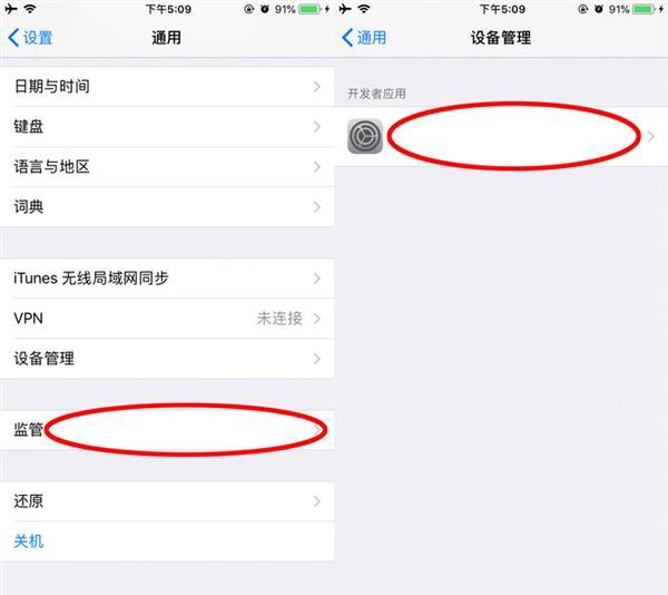 iOS越狱还是你的菜吗?闲聊iOS越狱与前景