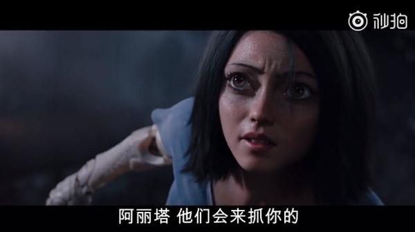 等了10年卡梅隆终于上线!《阿丽塔:战斗天使》震撼预告片发布