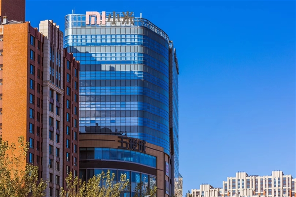 Xiaomi Ecological Chain Industrial Park settled in Shanghai: contains up to 100 Xiaomi ecological chain enterprises