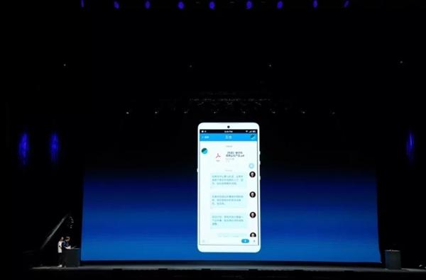 比微信好用的子弹短信火了!罗永浩:iPad版和PC版在做