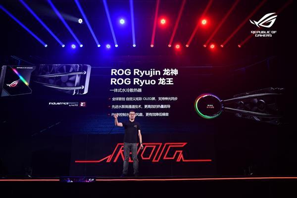 2018 ROG信仰盛会:竞力势放