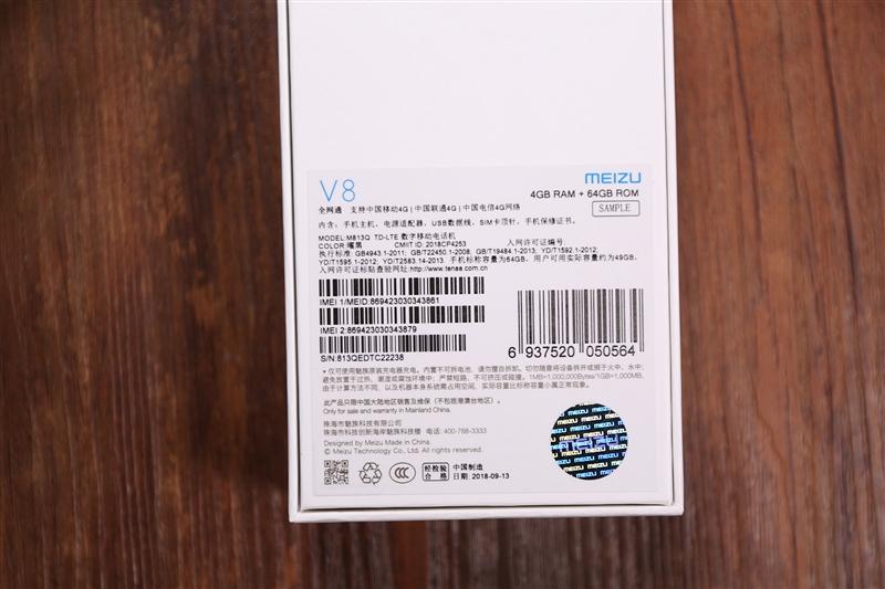 背部双摄加持!魅族V8评测:性能、颜值双在线