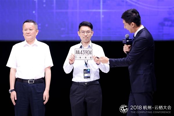 阿里获杭州首张无人驾驶路测牌照 宣布升级汽车战略:由车向路