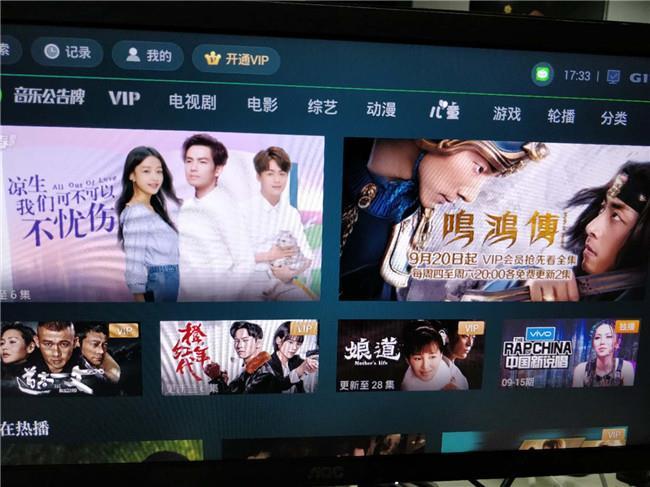 资讯中心家电数码端的视频银河a数码果是爱奇艺视频在tv产品电视平板游戏奶块图片