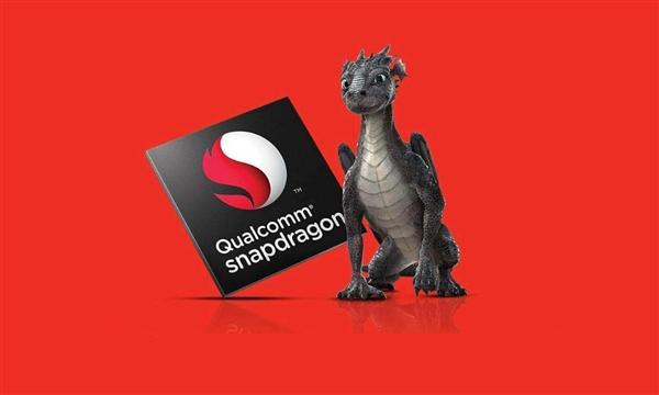 鲁大师公布努比亚双屏手机规格:骁龙845+8G内存