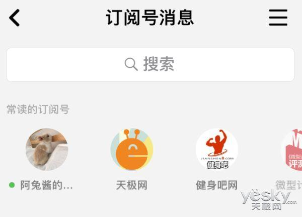 另外,在本月23日,微信官方曾宣布小程序新增公众号关注组件,用户在扫图片