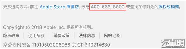 iPhone XS国行/港行全PK:竟差2000块钱