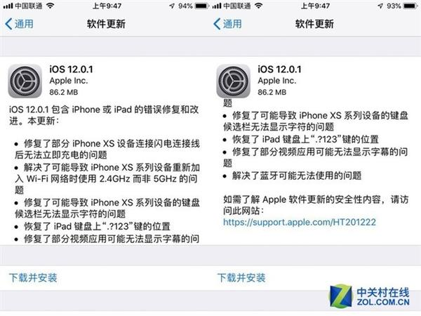 iPhone XS卖万元底气何在?看完明白了
