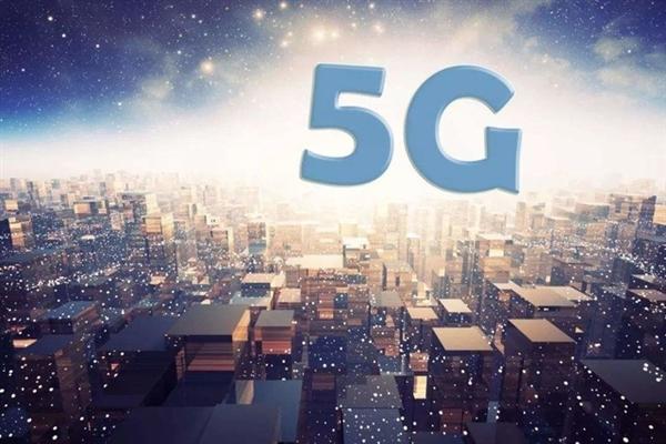 中国今年年底或发放5G牌照 5G将比现有速率提高10倍