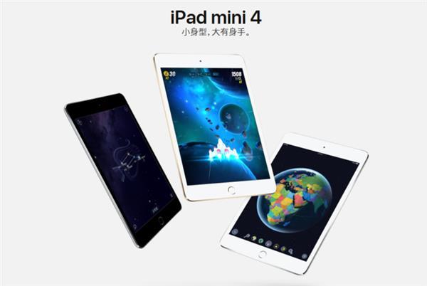 全面屏iPad即将登场 苹果新品发布会前瞻