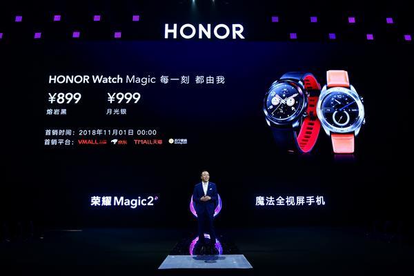 荣耀手表HONOR Watch正式发布 售价899元起