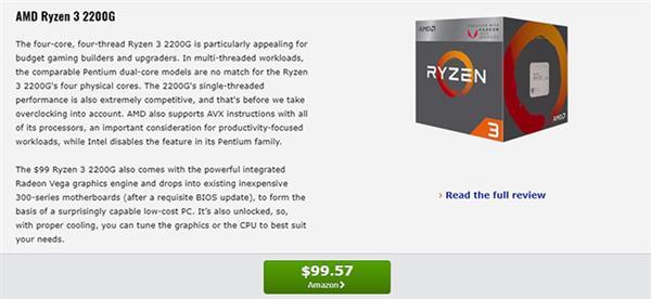 不考虑游玩 最佳桌面处理器排行榜AMD全胜于 Intel所拥有出产局