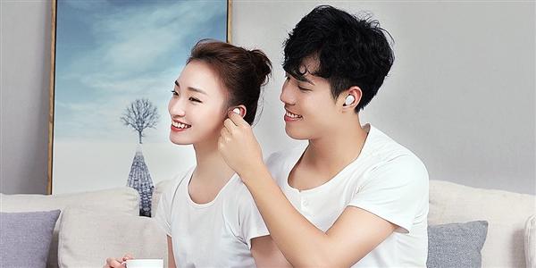 199元 小米发布真无线耳机AirDots青春版:蓝牙5.0