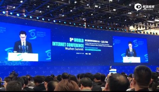 腾讯马化腾:明年将推出VR版微信 目前正在开发阶段