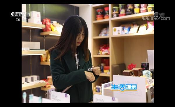 央视点赞京东之家 解锁11.11购物新姿势
