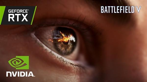 《战地5》首日补丁支持光线追踪 可设置四个级别