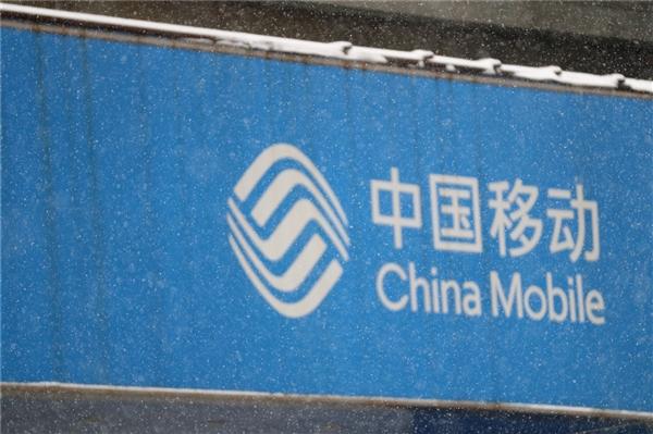 广东移动副总经理:将投入超过200亿元建设广东5G网络