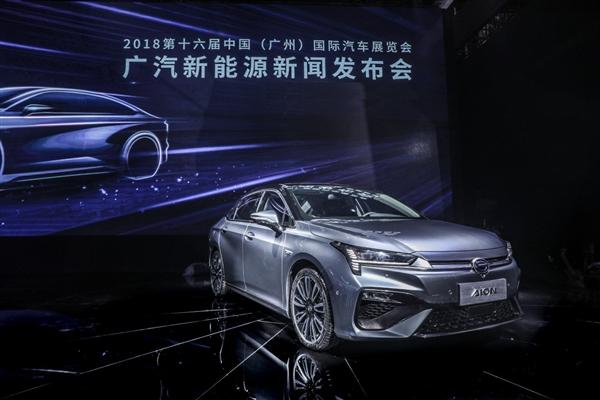 广汽新能源全新纯电动轿车Aion A正式发布 预计明年5月上市