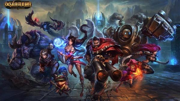 《英雄联盟》发布关于违规玩家荣誉等级调整说明
