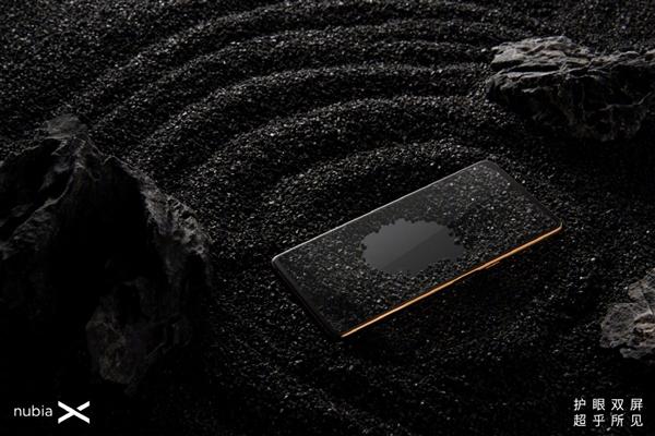 努比亚X黑金版将27日正式发售 售价4199元