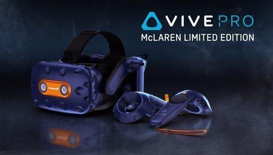 HTC发布VIVE Pro迈凯伦限量版:售价1550美元
