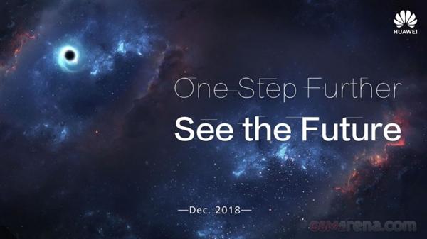 华为新机宣传海报曝光:要首发极点全面屏 12月份亮相