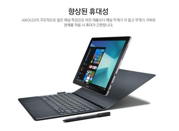 三星成功研发出4K OLED面板:笔记本专用 CES2019上亮相