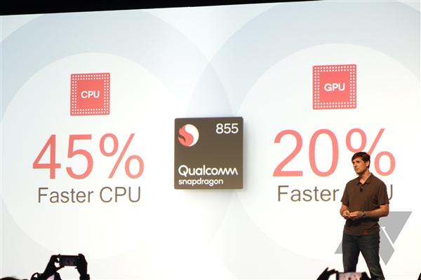 CPU暴力提升45%的骁龙855性能几何?或仅打平麒麟980
