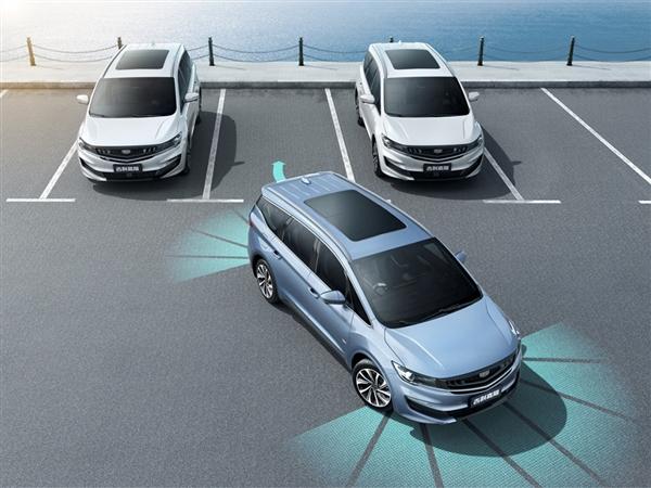 吉利首款MPV嘉际曝智能配置 可实现L2级智能驾驶