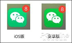 安卓微信7.0新版对比旧版详细体验:增加很多新功能