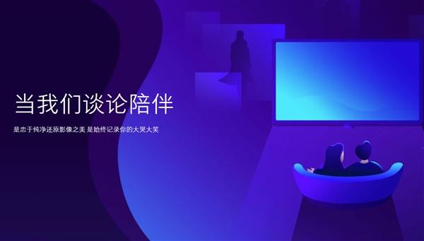 腾讯QQ影音4.0正式发布:里外焕然一新