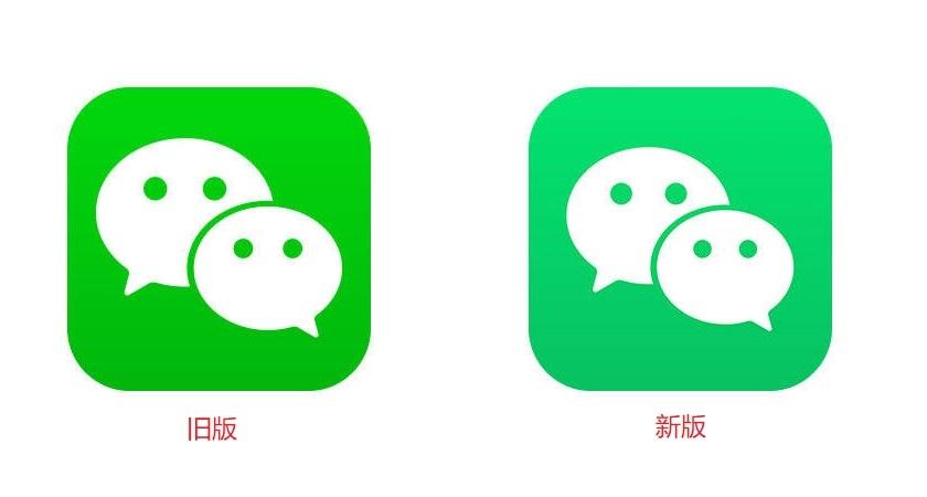微信7.0启用全新logo:颜色更淡 图标更小图片